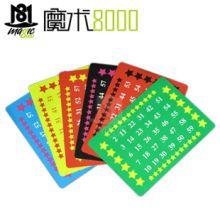 魔术8000 心灵感应 心灵卡片 近景魔术道具批发简单的纸牌魔术