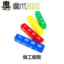 魔术8000 骨牌神算(彩色塑料)简单好玩的小魔术近景魔术道具