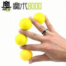 魔术8000 一球变四(软胶)舞台魔术空手出球魔术道具批发