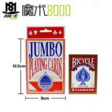 JUMBO 大扑克牌 12.5cm*9cm