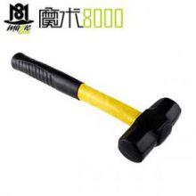 魔术8000 George Iglesias 发明 疯狂的锤子 橡胶锤子 愤怒的锤子 消失的锤子