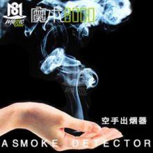 魔术8000 魔术师必备神器超级炫的魔术道具 空手出烟器